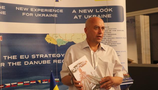 Мінінформ презентував бренд Ukraine NOW у Бухаресті