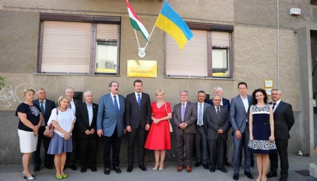 В угорському Сегеді відкрили почесне Генкосульство України
