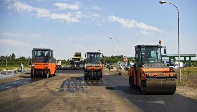Рада ввела среднесрочное планирование развития автодорог