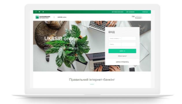 Обзор інтернет-банкінгу від UKRSIBBANK