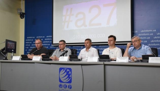 Два роки після NotPetya: кіберзахист України посилився?