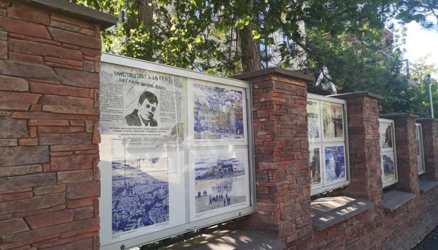 У Празі відкрили вуличну виставку малюнків Сущенка