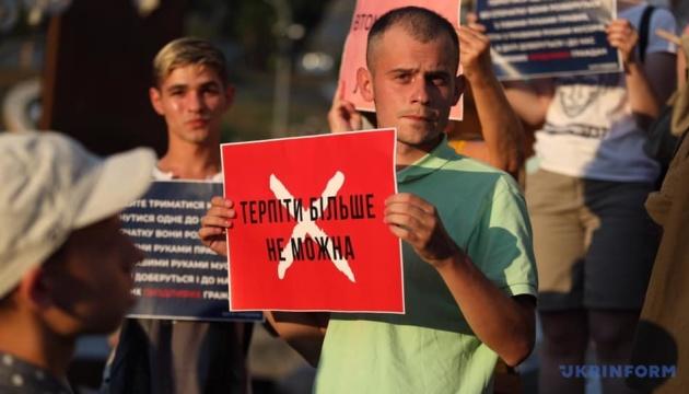 На Майдані протестують проти реєстрації Клюєва і Шарія кандидатами у депутати
