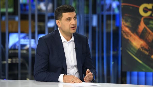 Ціни на газ в Україні мають знижуватися, бо вони впали у Європі — Гройсман