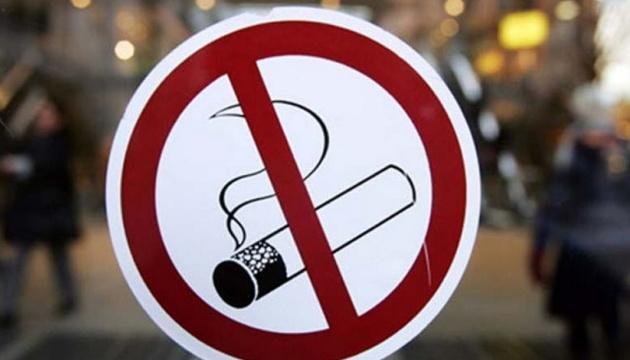 В Австрії заборонять курити в кафе і ресторанах