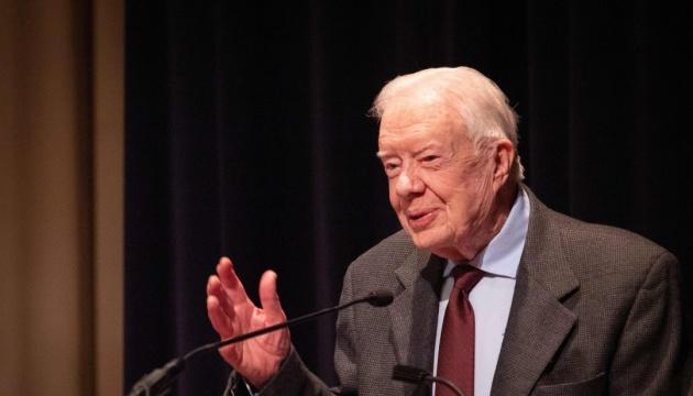 Експрезидента США Картера знову госпіталізували