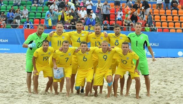 Сборная украины по пляжному футболу [PUNIQRANDLINE-(au-dating-names.txt) 67
