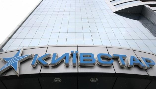 Київстар готовий повернути державі частину радіочастот діапазону 900МГц - на певних умовах