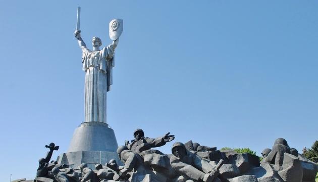У Києві презентували виставку, присвячену річниці визволення міст Донбасу