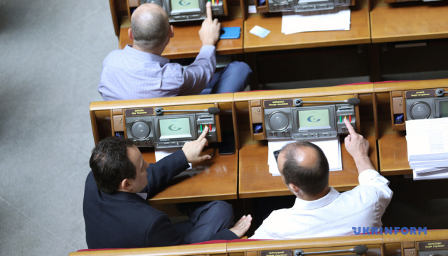 Рада рассмотрела почти 2800 поправок к Избирательному кодексу
