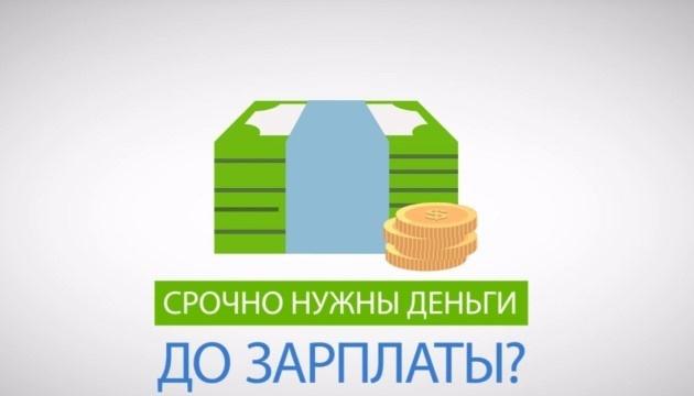 Как получить кредит онлайн без отказов, или почему отказывают в МФО