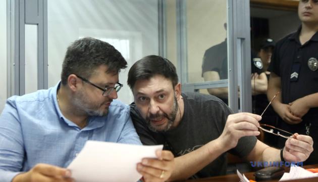 Суд завтра розгляне скаргу захисту Вишинського на продовження арешту