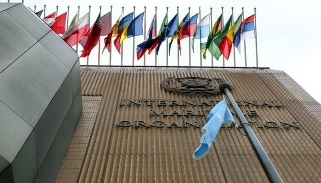Судноплавство у Криму: Україна заявила в ІМО про незаконну діяльність Росії
