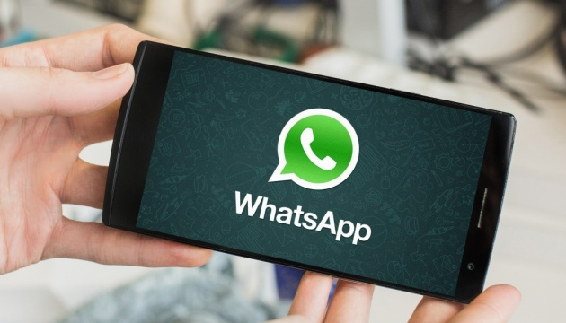 WhatsApp тестирует новую функцию для работы на нескольких устройствах одновременно