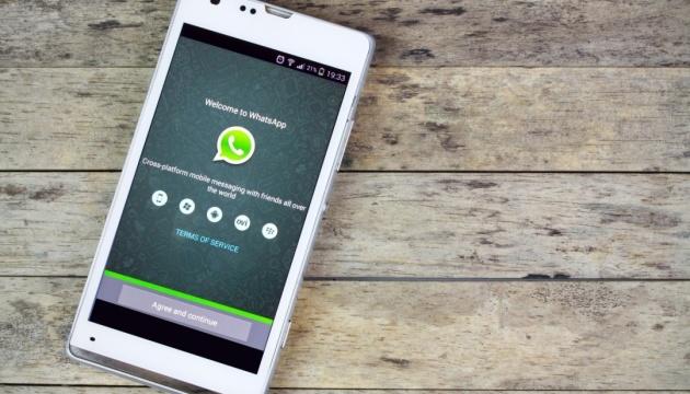 WhatsApp не будет работать на устаревших смартфонах с февраля