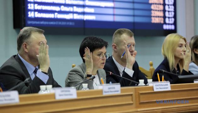 ЦВК скасувала реєстрацію ще 26 кандидатів у депутати
