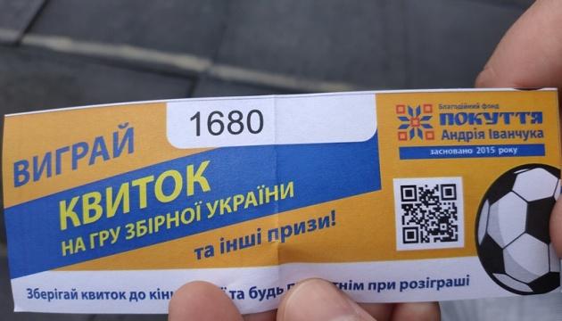 ОПОРА побачила підкуп виборців у безкоштовній лотереї в Коломиї