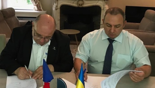 Ukraine's Energoatom and France's Technetics Group sign memorandum of cooperation