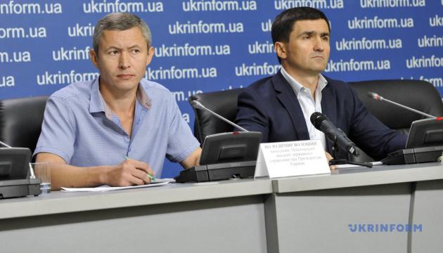 Збереження та модернізація Національної академії державного управління при Президентові України