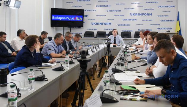 Какое экономическое будущее ждет украинцев: тарифы, бюджеты и энергетика. Публичная дискуссия