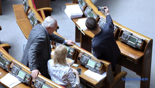 В Раде 47 депутатов рассматривают поправки в Избирательный кодекс