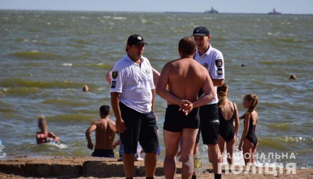 Туристична поліція патрулює курорти Донеччини