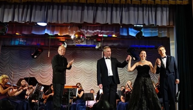 Пам'ять Василя Сліпака вшанували концертом у Маріуполі