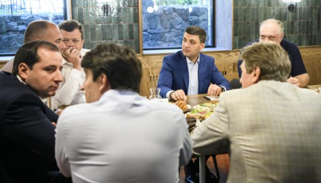 Зупинка реформ відкине Україну назад і заморозить розвиток – Гройсман