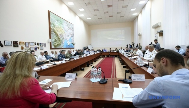 В Україні стартувала міжнародна конференція з морського права