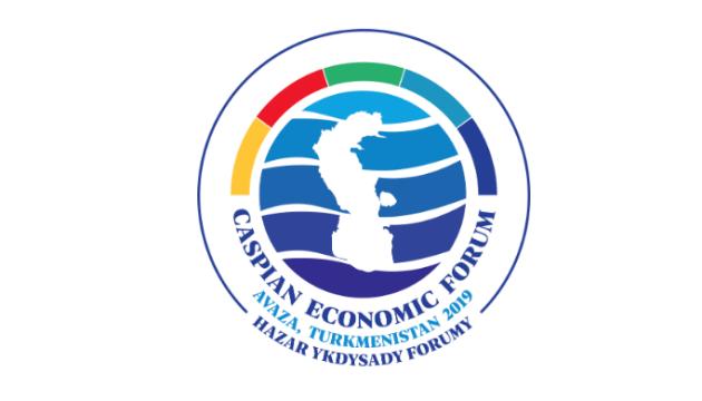 12 августа в Туркменистане пройдет Первый Каспийский экономический форум
