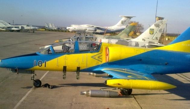 Військова прокуратура розглядає три версії падіння літака на Харківщині