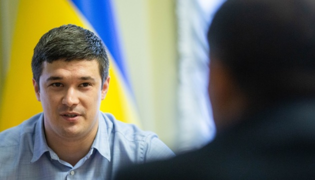 Федоров розповів, на що витратять €25 мільйонів від Євросоюзу