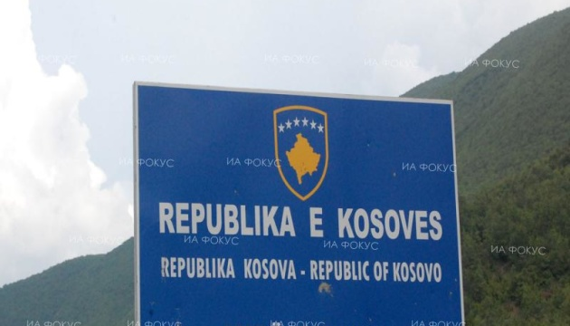 Косово запретило въезд на свою территорию сербским чиновникам