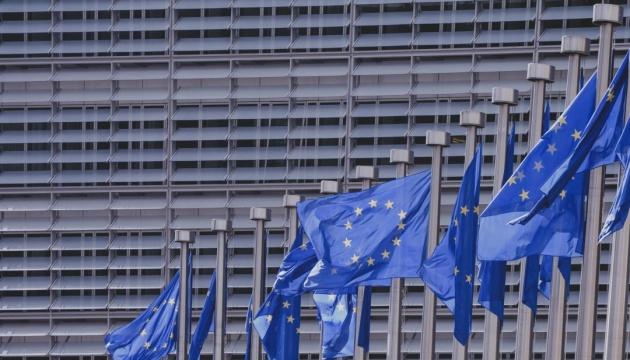 Евросоюз обнародовал визовые правила для жителей оккупированного Донбасса