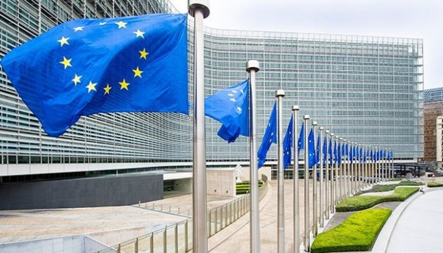ЕС одобряет разведение войск возле Золотого и призывает Россию к мирным шагам