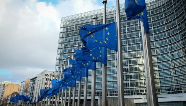 ЄС запускає нову багатомовну платформу про розвиток цифрової економіки