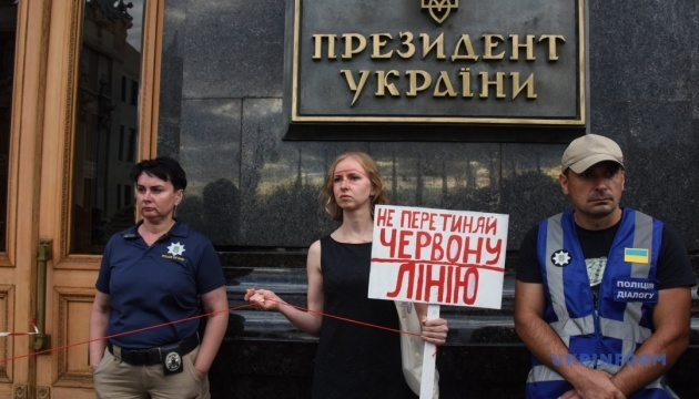 Під Офісом Президента активісти окреслили