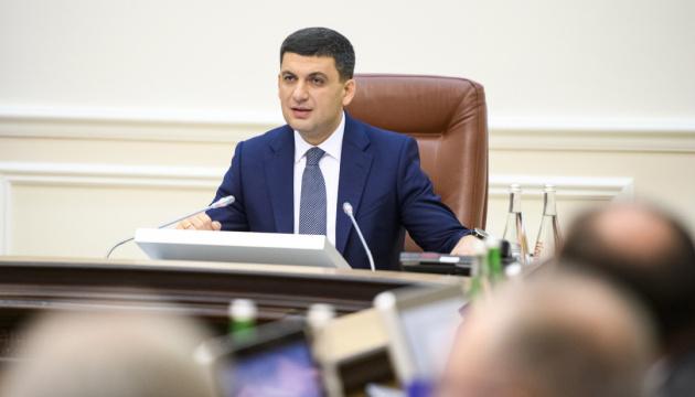 El gobierno ucraniano ha destinado mil millones para subvencionar las minas