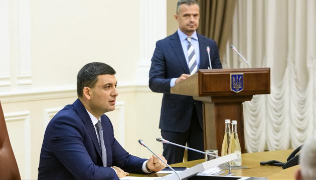 Уряд затвердив програму розвитку доріг місцевого значення до 2024 року