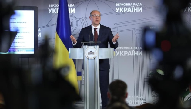 Speaker: VR committee to develop bill preventing TV link-up with Russian TV channel