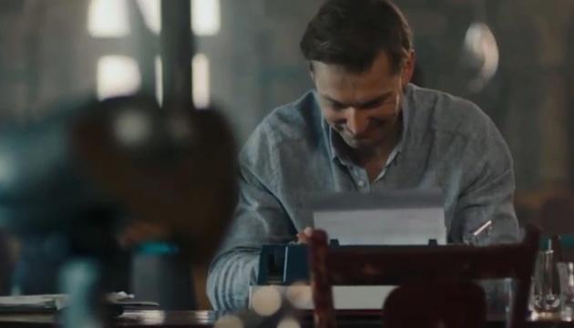 """Український """"Генделик"""" - в основній програмі британського кінофесту"""