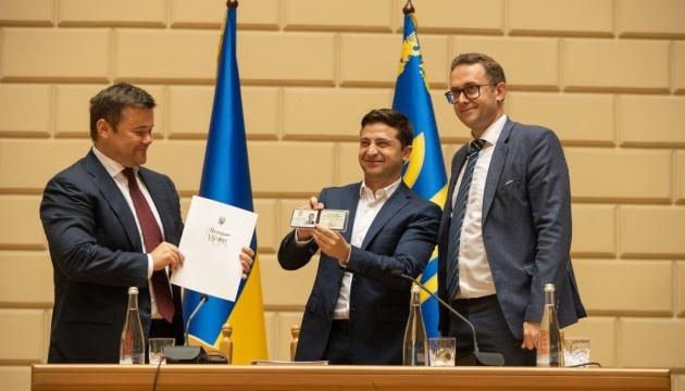 Мальський офіційно став новим главою Львівської ОДА