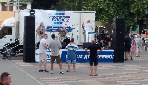 Одеська ОПОРА побачила незаконну агітацію на концертах