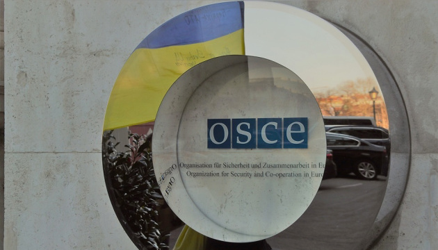 OSCE PA officials call on Russia to de-escalate and fully respect Ukraine's territorial integrity