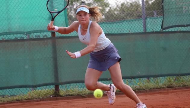Катаріна Завацька виграла турнир ITF в Італії