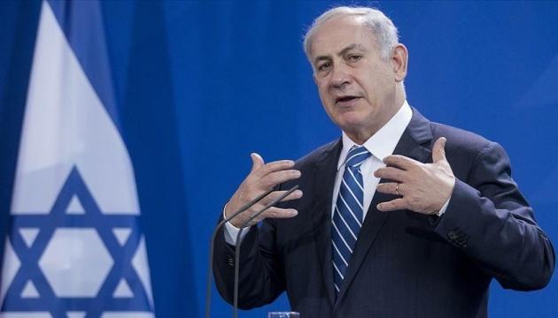 Визит Нетаньяху: Офис Президента показал программу мероприятий