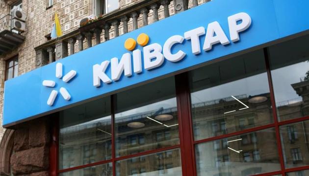 Київстар та месенджер Rakuten Viber запустили спільний сервіс