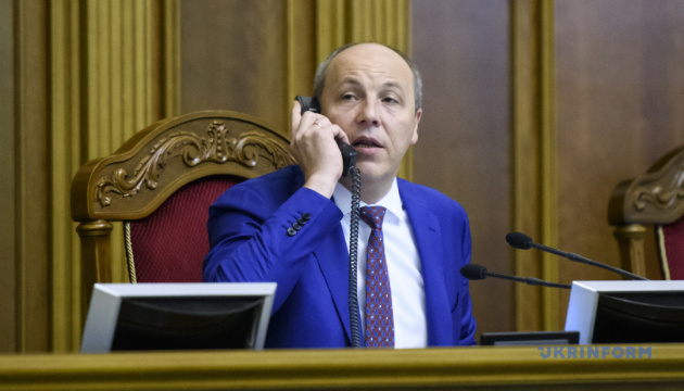 Speaker Parubiy convenes extraordinary meeting of Verkhovna Rada