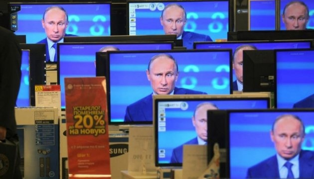Ukraine's National Union of Journalists condemns TV link-up with Russia 24