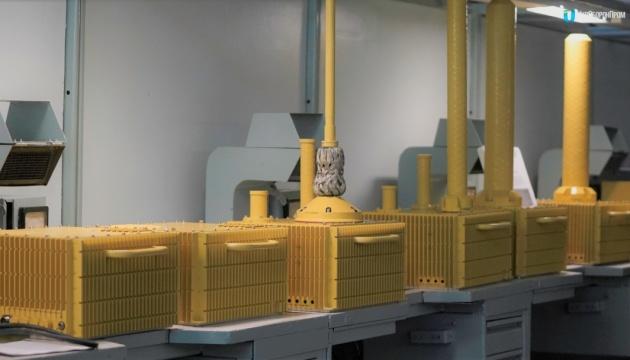 В Україні запустили серійне виробництво протимінної системи